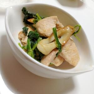 鶏胸肉とほうれん草の減塩味噌マヨ
