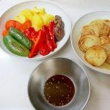 *おうちでバーベキュー風♪野菜焼き*