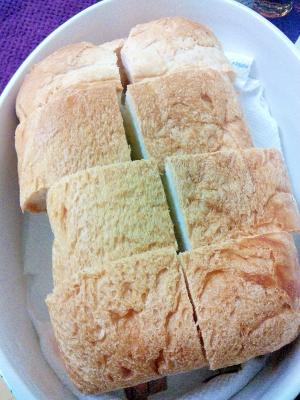 ホームベーカリーで★全粒粉・卵入りのふわふわ食パン