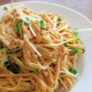 簡単☆切干大根のツナサラダ