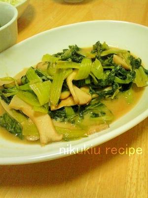 簡単おいしい!チンゲン菜とエリンギの味噌炒め風煮物