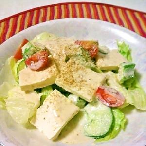 手作り! ごまドレ豆腐サラダ