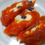干し柿、クリチにラムレーズン。