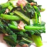 小松菜とベーコンのめんつゆ炒め
