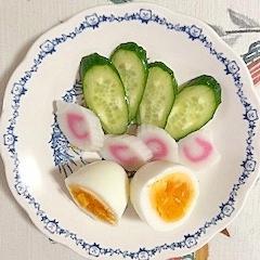 胡瓜、つと、ゆで卵のサラダ