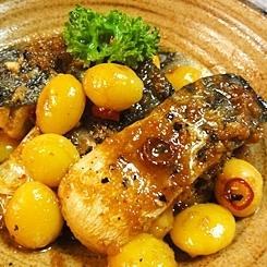 鯖と銀杏のピリ辛煮