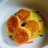 離乳食☆かぼちゃと豆腐のおやき