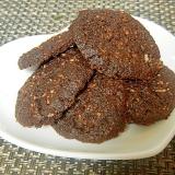 チョコ不使用だけどチョコ感満載ココナッツクッキー
