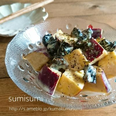 ほっこりおいしい♪おしゃれな秋のデリ風サラダ