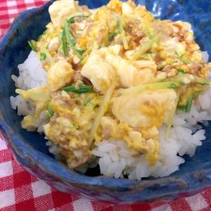 水菜と豆腐の卵とじ☆
