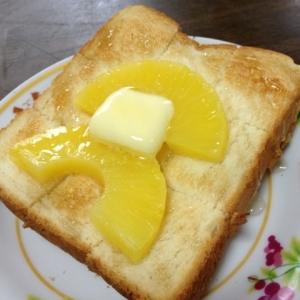 バターとろける☆HOTパイントースト