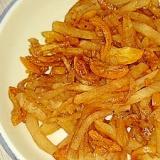 金柑と大根のポン酢炒め