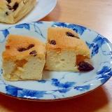 レーズン入りのふわふわスフレチーズケーキ
