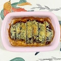米なすのトースター焼き