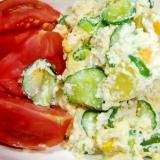 きゅうりと卵の卯の花サラダ