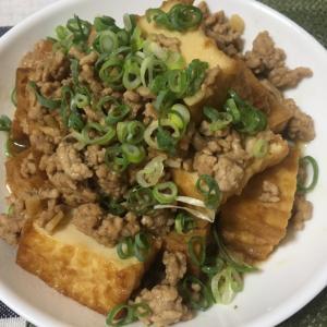 中華風の肉豆腐!