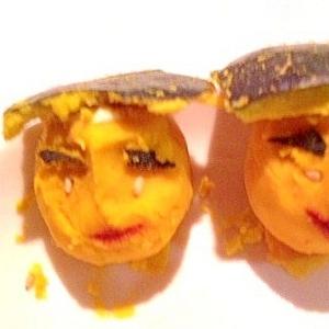 【デコ・アレンジ】お弁当やケーキに カボチャの顔