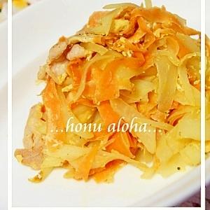 沖縄料理*青パパイヤのチャンプル*