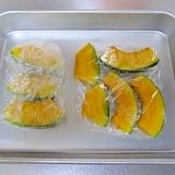 かぼちゃの冷凍保存方法♡