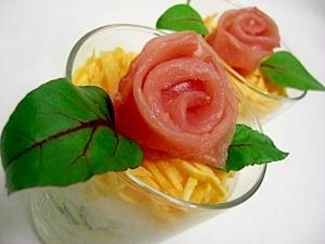 生ハムで★お花のカップ寿司★パーティにぴったり