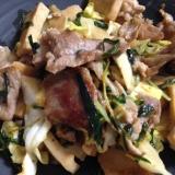 豚肉と高野豆腐と野菜の炒めもの