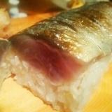 ちょっと自慢の、〆鯖炙り棒寿司