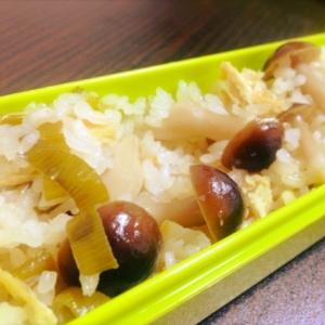簡単無添加♪しめじの炊き込みご飯(2合分)