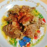 鶏レバーとネギのピリ辛ごま油炒め