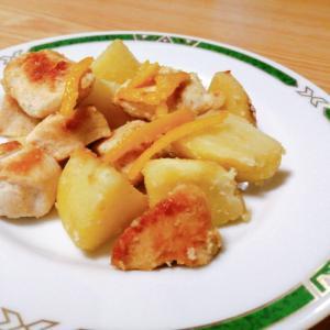 鶏むね肉とじゃがいもの柚子ソテー