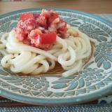 トマトでさっぱり!サラダうどん