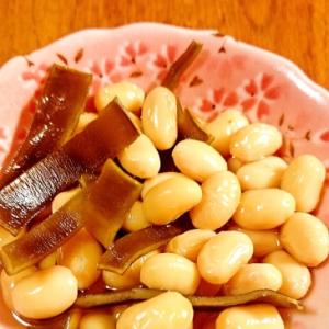 簡単和食 大豆の昆布煮