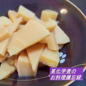春の味覚☆筍の甘辛煮