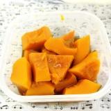 簡単☆パパ飯☆かぼちゃの煮付け