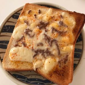 ピリ辛お肉のトースト