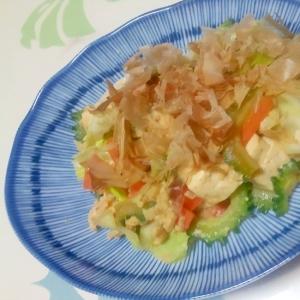 野菜たっぷり♪ゴーヤチャンプルー++