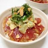マグロ&アボガド丼