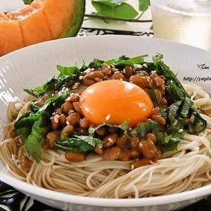 納豆と大葉の冷やし素麺