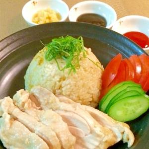 Asian☆シンガポールチキンライス(海南鶏飯)