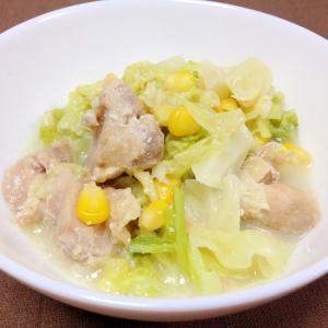 キャベツ消費☆鶏肉とキャベツのミルク煮