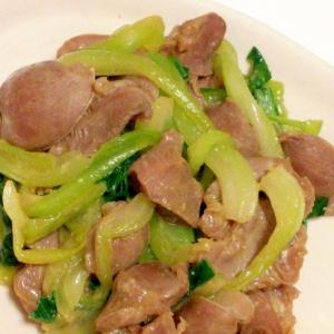 チンゲン菜と砂肝の味噌マヨ炒め