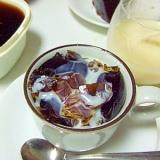 おばあちゃんのコーヒーゼリー*固めに作って練乳で