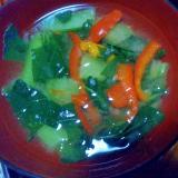 赤ピーマン&小松菜の味噌汁