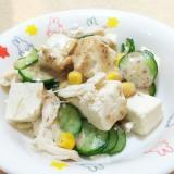棒々鶏(バンバンジー)風の豆腐サラダ