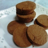 おからパウダー100%ポリポリおからココアクッキー