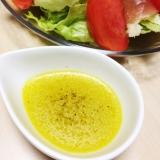 オリーブオイルが美味しいドレッシング