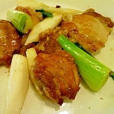 鶏もも肉とネギのシンプル炒め 中華風