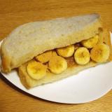 黒蜜ときな粉のバナナサンド