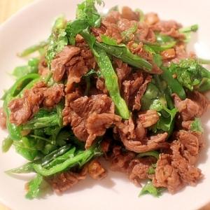 山盛りパクチー♪3種の野菜と牛肉のエスニック風炒め