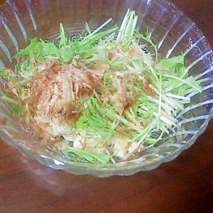大根と水菜の☆しゃきしゃきサラダ