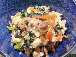 ヘルシー味噌炒り豆腐